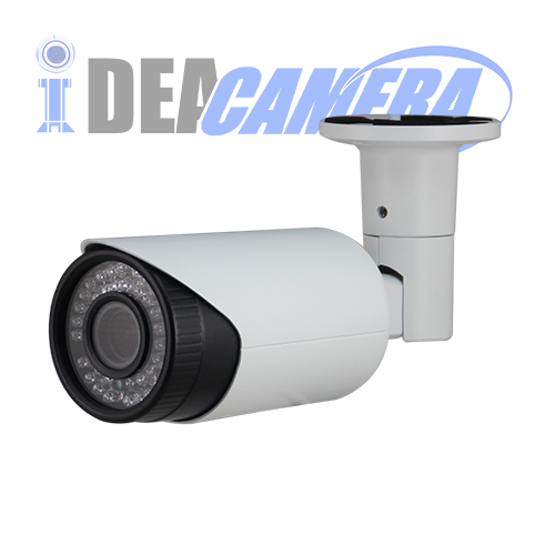 4MP Waterproof IR Motorized Zoom Lens IP Camera.