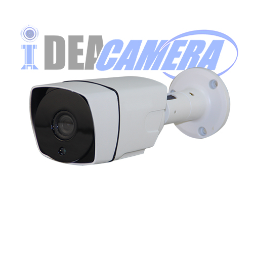 4Megapixels IR Bullet HD AHD Camera with 5MP 3.6mm Lens