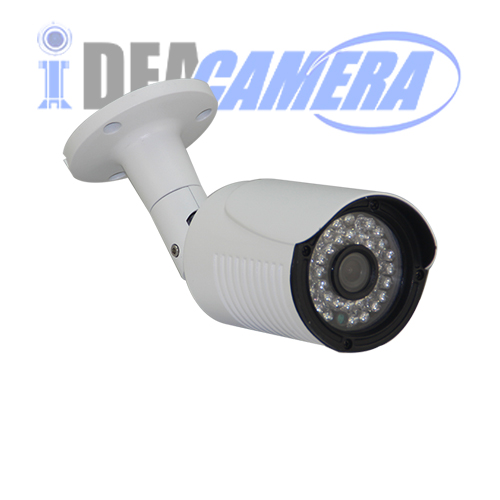 4Megapixels IR Bullet HD AHD Camera with 5MP 3.6mm Fixed Lens