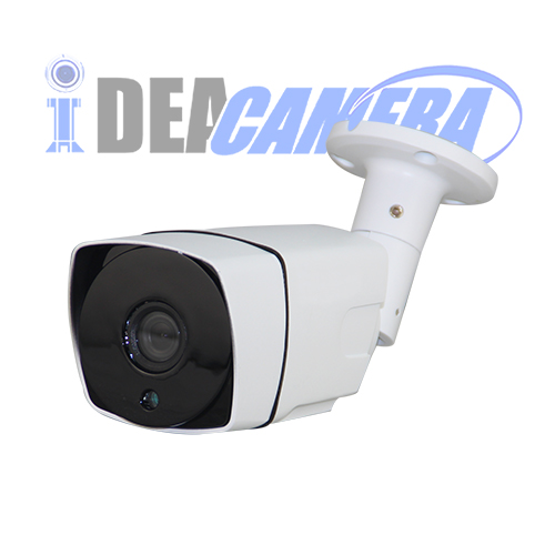 2MP H.265 Waterproof Bullet Starlight IP Camera with WDR,VSS Mobile APP