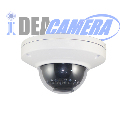 2MP Metal IR Dome AHD Camera,VSS Mobile APP,4IN1 with UTC