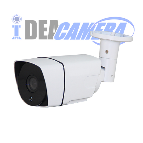 2MP H.265 Bullet IP Camera with Audio,With POE,VSS Mobile App