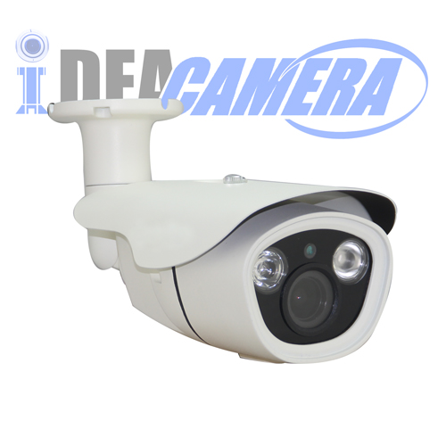 4MP Waterproof IP Camera with Audio Input,Internal POE,VSS Mobile App