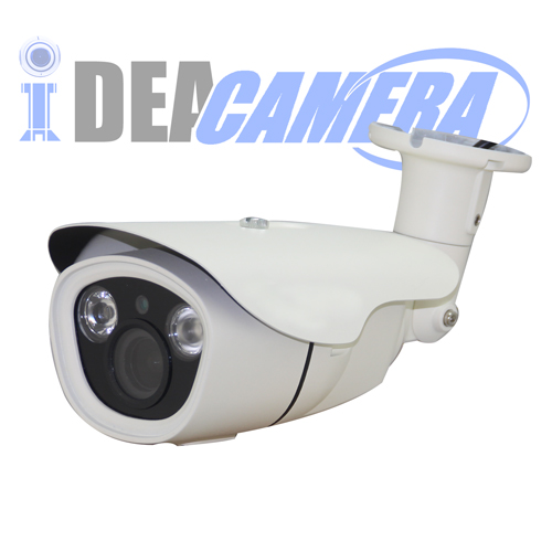 5MP H 265 IP CCTV Camera,POE Optional,Support face detection