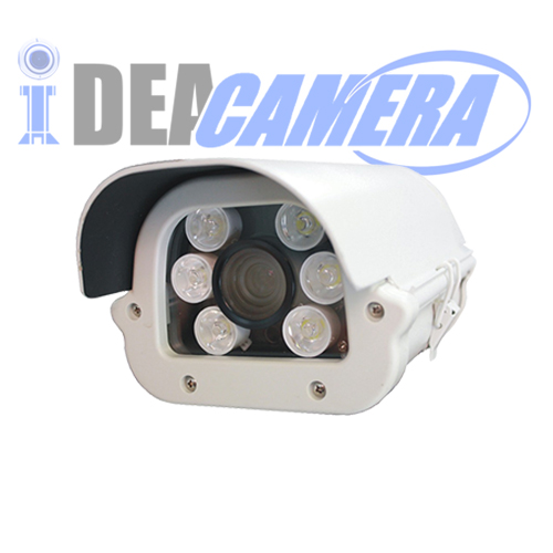 2.0MP License Plate IP Camera with SONY Sensor,WDR Camera,strong light inhibition,5~50mm Varifocal Lens,ONVIF 2.4