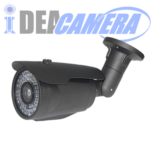 5MP H.265 Varifocal IP Bullet Camera,Vss mobile app,Support face detection,POE optional