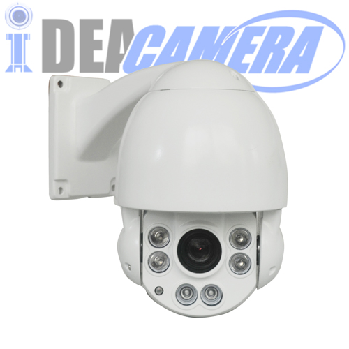 2MP H.265 4.5Inch MINI IP PTZ Medium Speed Dome Camera, 10X Optical Zoom Lens