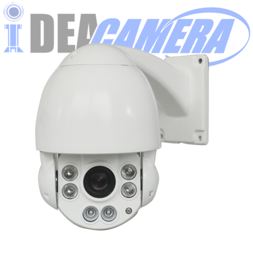 4MP H.265 4.5Inch MINI IP PTZ Medium Speed Dome Camera, 10X Optical Zoom Lens