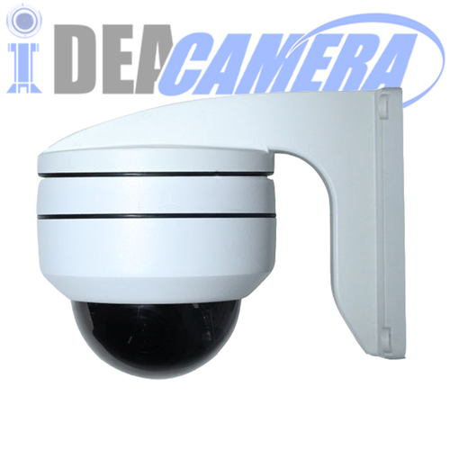 2MP 2.5Inch MINI 4IN1 PTZ Dome Camera, 4X 2.8-12mm Auto Focus Lens, AHD/CVI/TVI/CVBS 4IN1