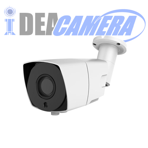 4K HD H.265 Varifocal IP Camera,3840*2160P Resolution,POE optional,VSS Mobile APP