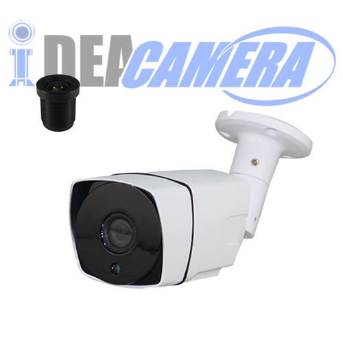 4K H.265 IR Waterproof IP Camera,ONVIF2.6,Support face detection,VSS Mobile App