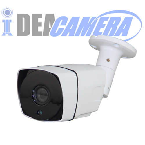 4K HD Waterproof IP Camera,3840*2160Pixels,Support face detection,VSS Mobile App