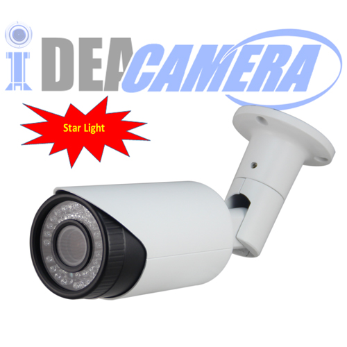 Starlight IP Camera,2MP Waterproof H.265 Camera,VSS Mobile App,Strong Light,ONVIF2.6