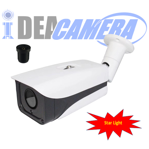 Starlight IP Camera,2MP H.265 Outdoor Camera,POE optional,VSS Mobile App