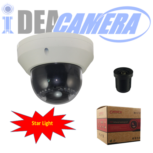 2MP H.265 Starlight Dome IP Camera,VSS Mobile APP,P2P,POE Optional