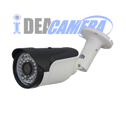 5MP IP Camera with Audio In,POE Power Supply,2592*1944P,H.265 with face detection,VSS Mobile App