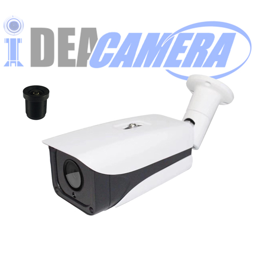 4K HD IP Camera with Audio In,POE Power Supply,8MP Lens,3840*2160@25/30fps,VSS Mobile APP
